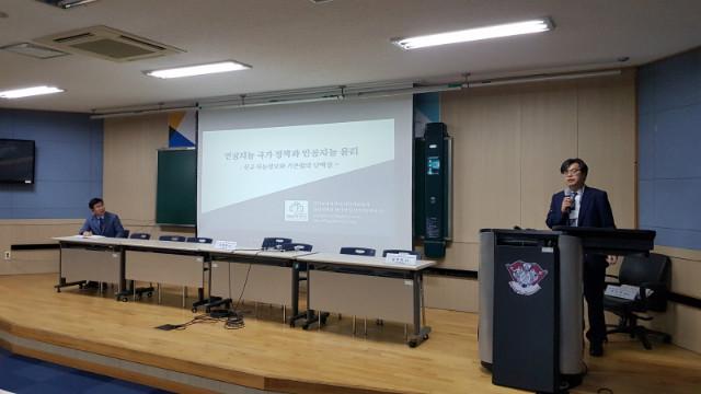 s_한국법정책학회_하계공동학술대회_20200717 (9).jpg