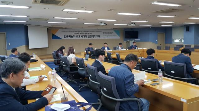 s_한국법정책학회_하계공동학술대회_20200717 (11).jpg