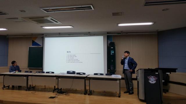 s_한국법정책학회_하계공동학술대회_20200717 (12).jpg