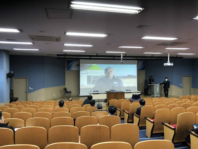 한국법정책학회_동계학슬대회_20201204_6.jpg